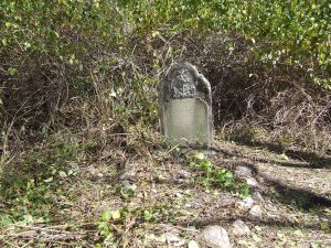 Headstone at grave of John Henry Bell (photo taken in 2008); Heritage Branch staff
